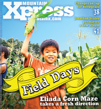 Field days: Eliada Corn Maze takes a fresh direction